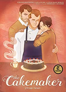 Book Cover: The Cakemaker