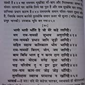 Vinay Patrika In Hindi Pdf