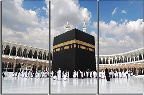 Amazon Com Islamic Wall Art 3 Panels Wall Art On Canvas Ready To Hang Makkah View Posters Prints