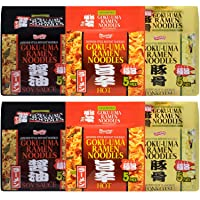 Shirakiku Goku-Uma Ramen Noodles Variety Packs, Shoyu, Tonkotsu, and Spicy Flavors, (Pack of 30)