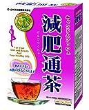 山本漢方製薬 減肥通茶 15gX20H