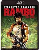 ランボー 4K レストア版 [Blu-ray]