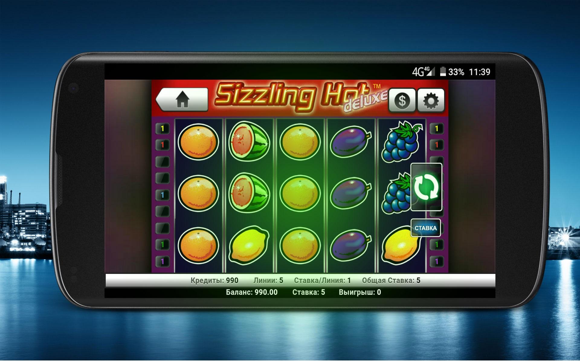 Все игровые автоматы amazon играть бесплатно игровые автоматы без регистрации в клубнику