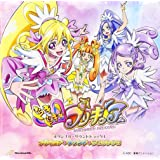 ドキドキ!プリキュアオリジナル・サウンドトラック1