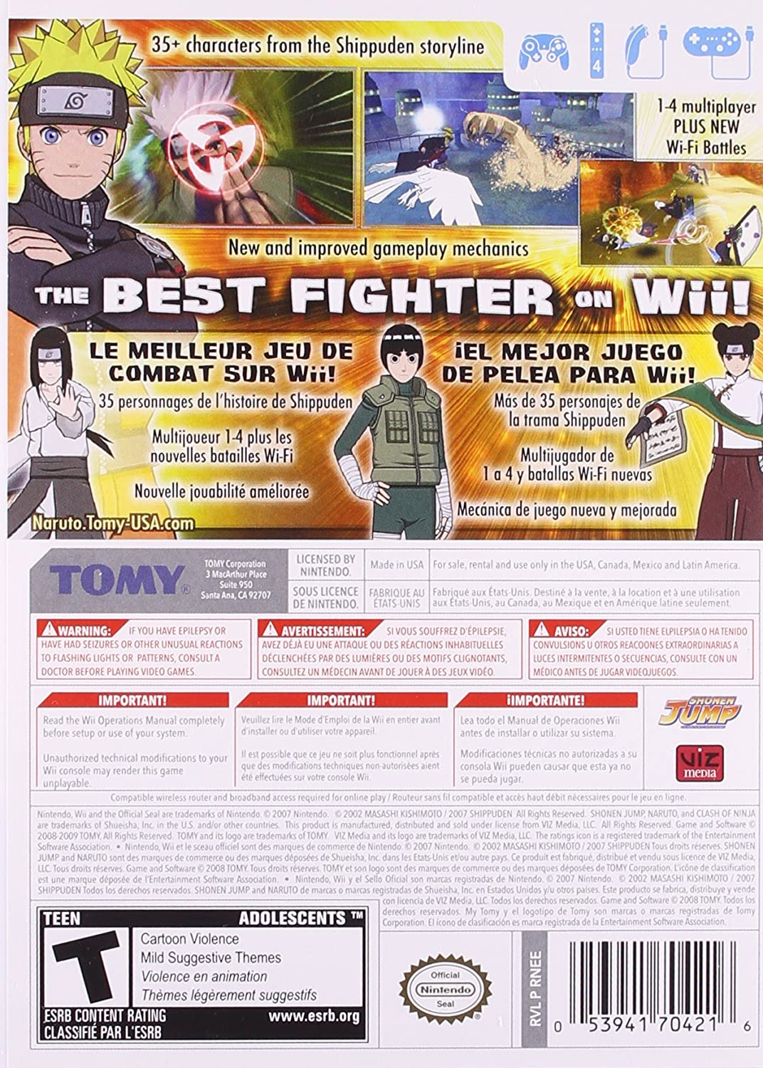 Naruto Shippuden:Clash of Ninj : Wii: Amazon.es: Música