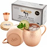 Moscow Mule Copper Mugs by Chefs Gizmos – 100% Pure Copper Handcrafted Cups - Set of 2 Food Safe, 16 oz. Drinking Mugs with Copper Handles and BONUS Copper Shot Glass and Wooden Coasters