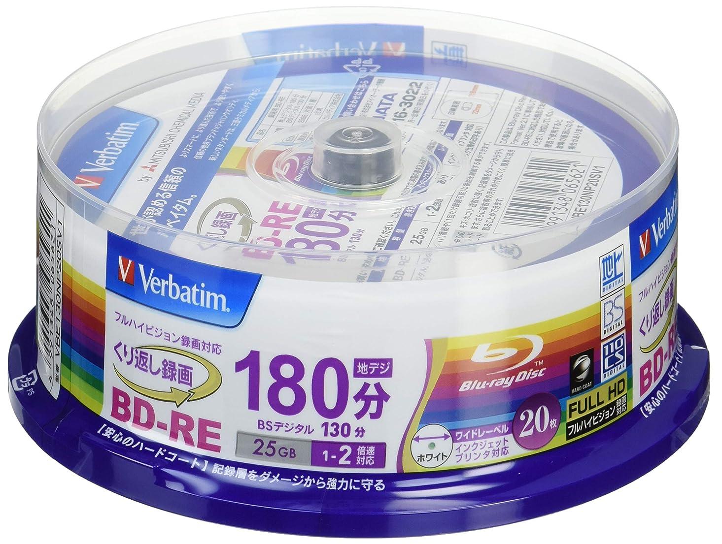 植物学欠かせない帆三菱ケミカルメディア Verbatim 1回記録用 CD-R SR80PH50V1 (レコードデザイン/48倍速/50枚)