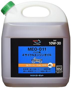 AZ(エーゼット) MEO-011 バイク用 4サイクルエンジンオイル【10W-30 SL/ MA2】4L 全合成油(EG034)