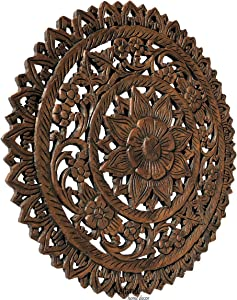 Medallion Tropical Bali Floral Wood Carved Wall Art Plaque. Round Lotus Flower Rustic Home Decor. 24