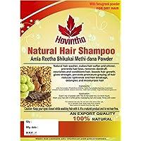 Natural Hair Shampoo with Amla, Reetha, Shikakai and Methi dana - 227 grams. (Advanced shampoo) (pack 1)