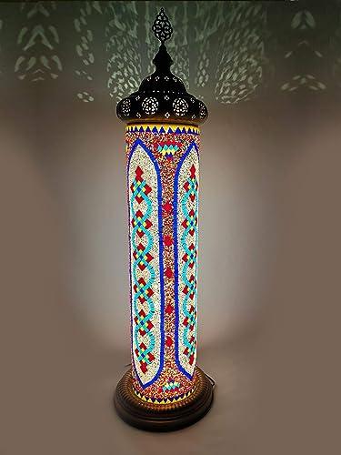Sudamlasibazaar Modern Floor Lamp