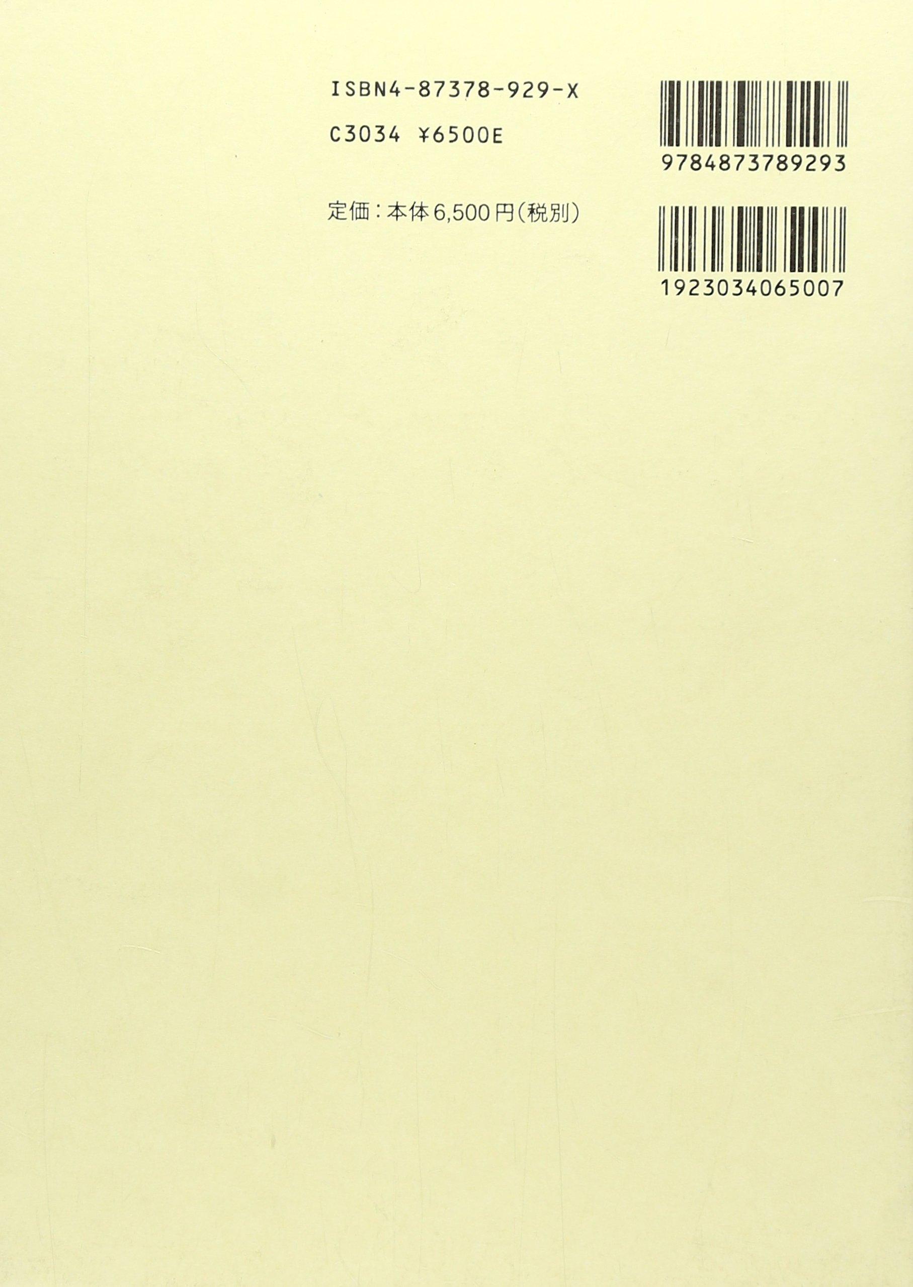 士族授産と経営―福岡における士...