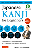 Japanese Kanji for Beginners: (JLPT Levels N5 & N4) First Steps to Learning the Basic Japanese Characters [Includes…