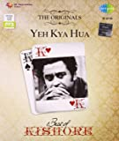 The Originals - Best Of Kishore Kumar