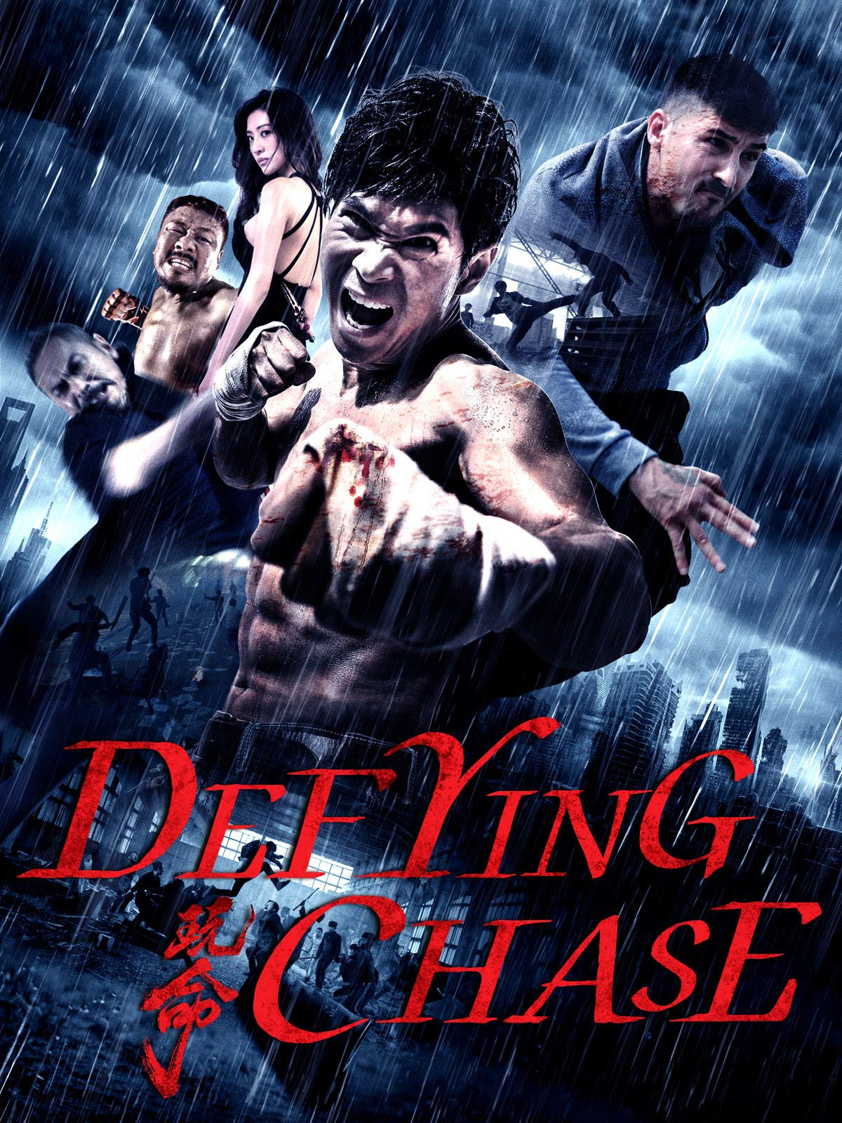 Defying Chase on Amazon Prime Video UK