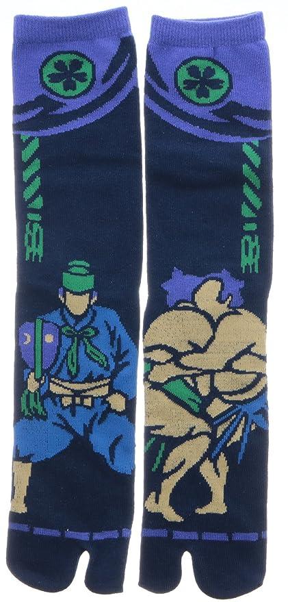 Amazon.com : Japanese Samurai Ninja Tabi Socks; Sumo ...