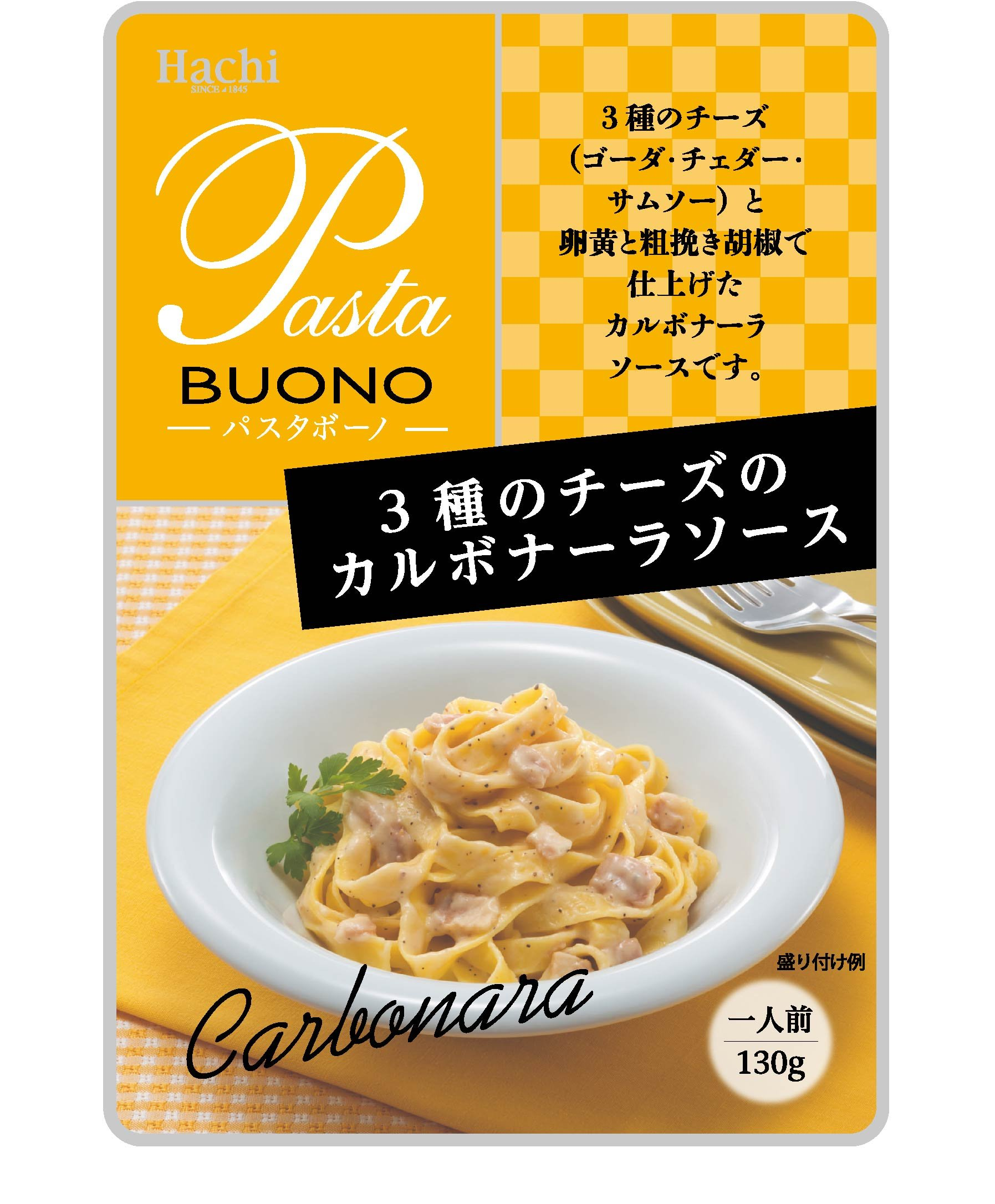 130gX12 pieces carbonara source of bee three cheese by Bee food