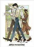 【Amazon.co.jp限定】アトム ザ・ビギニング 第1巻(初回限定生産版)(全巻購入特典:「アニメ描きおろし 特製収納BOX(全2巻収納)」&「録りおろし 特製ドラマCD」引換シリアルコード付き) [Blu-ray]