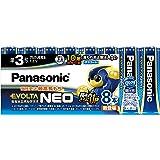 パナソニック EVOLTA NEO 単3形アルカリ乾電池 8本パック 日本製 LR6NJ/8SW