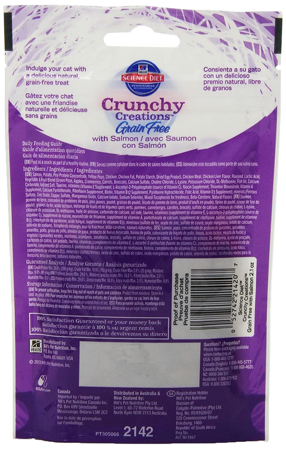 Amazon.com : HillS Science Diet Crunchy Creations Grain Free With Salmon Treats For Cats, 2.1-Ounce : Pet Snack Treats : Pet Supplies