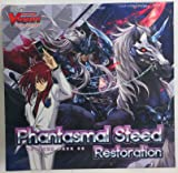 Cardfight Vanguard V BT06 Phantasmal Steed