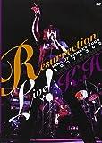 Resurrection Live‾King Of Monkey Tour 20070302‾ [DVD]