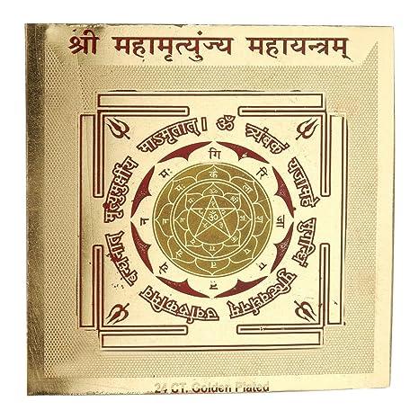 Buy Shubhanga Sri (Shree) Mahamrityuanjay mantra 3x3/ Rudra