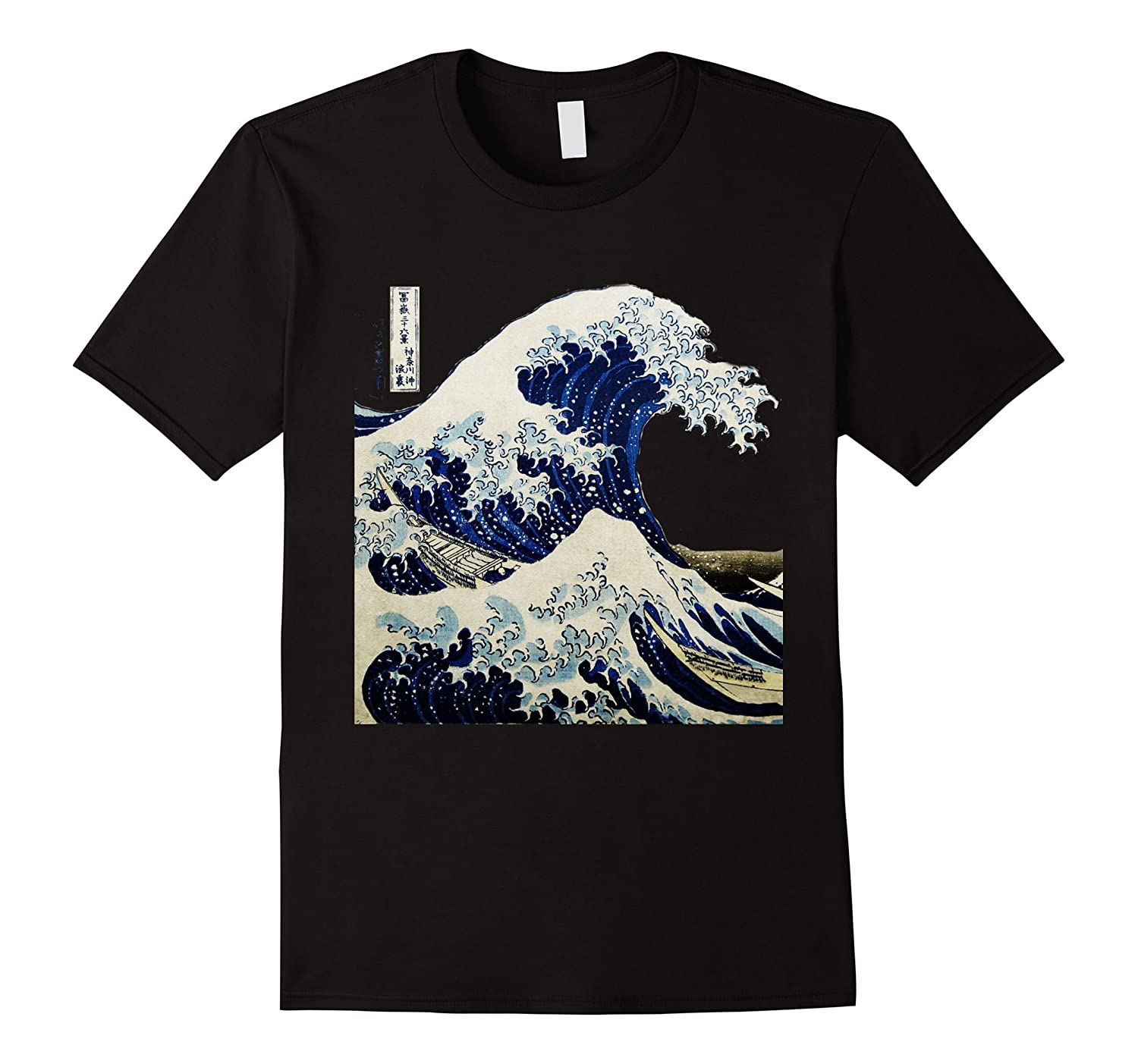 Kanagawa japanese the great wave t shirt rt rateeshirt The great t shirt