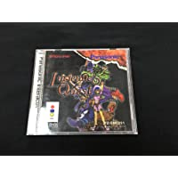Lucienne's Quest 3DO