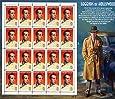 Humphrey Bogart, Legends of Hollywood, Full Sheet of 20 x 32-Cent Postage Stamps, USA 1997,  Scott 3152