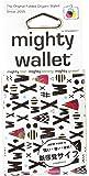 [ダイナマイティ] 財布 マイティウォレット 軽量 財布 (日本正規品) DM/DY-535