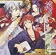 「花咲くまにまに」キャラクターソングCDシリーズ 鏡歌水月(通常盤)