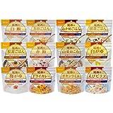 尾西食品 アルファ米12種類全部セット(非常食 5年保存 各味1食×12種類)をアマゾンで購入