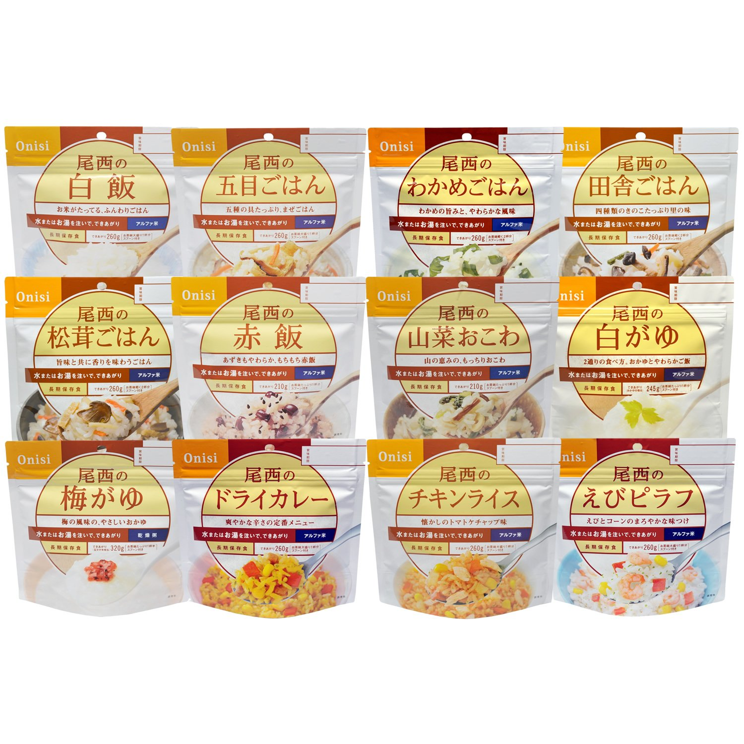 Bisai food alpha rice 12 types all set (emergency food five years save Kakuaji one meal X12 type) by Cybozu