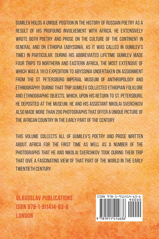Analysis of the poem Gumilev Word. Poems by Nikolai Gumilyov 80