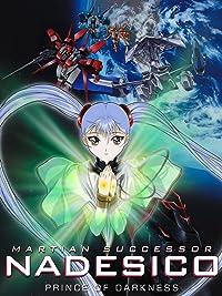 Martian Successor Nadesico 2 Seasons 1998