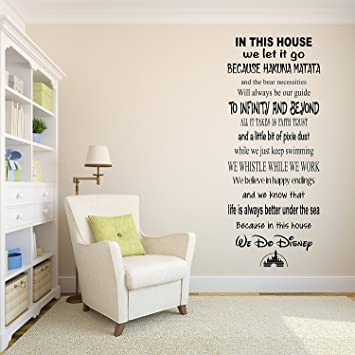 In This House We Do Disney Famous Movie Quote Wall Decal