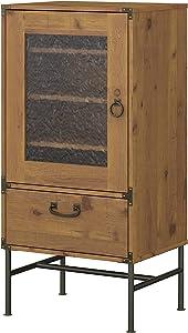 kathy ireland Home by Bush Furniture Ironworks Audio Storage Cabinet in Vintage Golden Pine