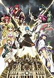 マギ The kingdom of magic 8(通常版) [DVD]