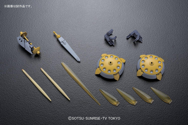 1//144 Scale Bandai Hobby HGBF R-GyaGya Model Kit