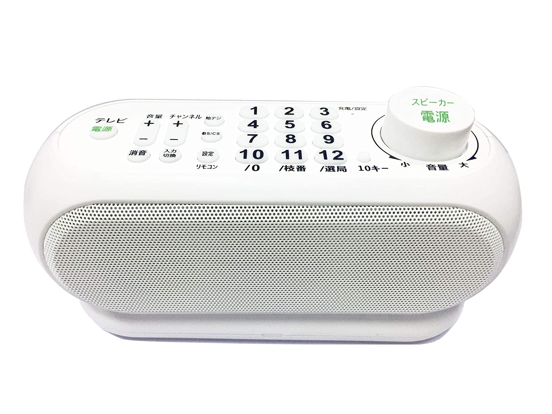 SaiEL リモコン機能付き手元スピーカー 送信機に置くだけで簡単充電 ナレーション音声強化機能付き 手元でテレビ音声を聞く リモコン付きチャネル変更など簡単 3世帯家族にお勧め 敬老の日 プレゼント B07JV8Y6H6