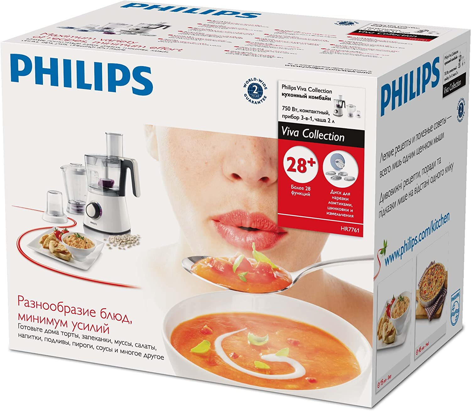 Blanc PHILIPS HR7761//00 Robot multifonction Viva Collection