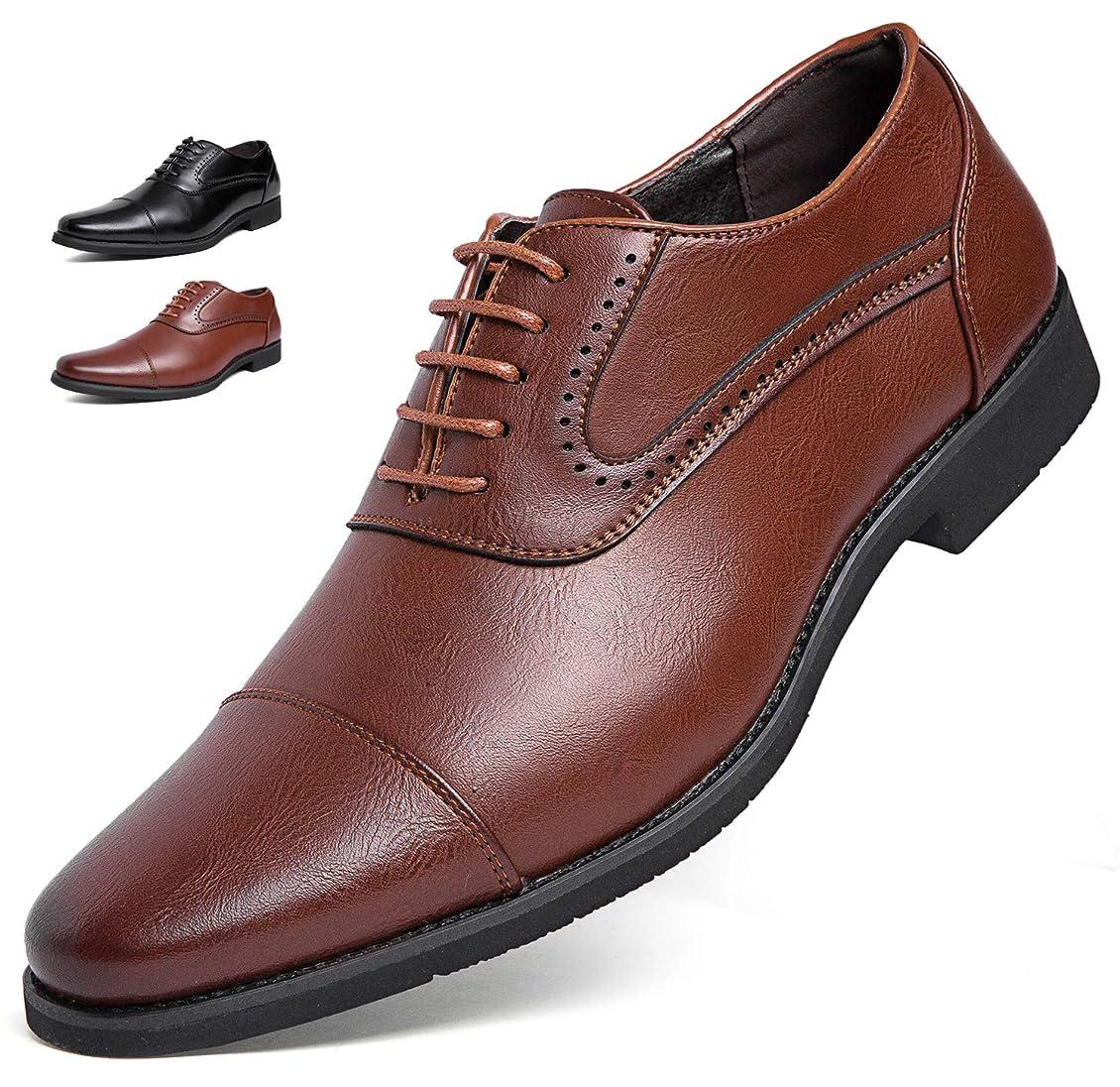 標高おとなしい苦しみ[リーガル] メンズ 靴 ストレートチップ ビジネスシューズ AL 725R