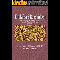 Khulafaa E Raashideen: Brief History of Hadhrat Abu Bakr (RA) - Hadhrat Umar (RA) - Hadhrat Uthmaan Ghani (RA) - Hadhrat Ali (RA)