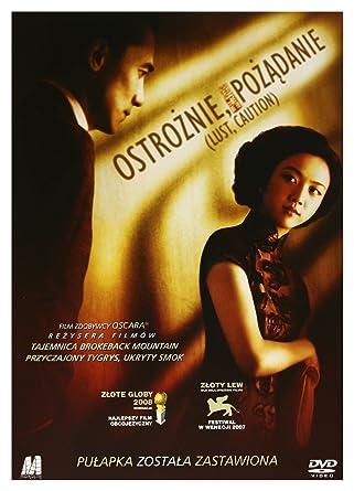 Se, jie [DVD] (IMPORT) (No hay versión española): Amazon.es: Cine y Series TV