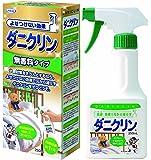 ダニクリン 防ダニ対策スプレー 無香料タイプ 持続効果約1ヶ月 本体 250mL