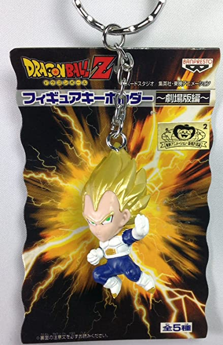 Amazon.com: Super Saiyan Vegeta – Dragonball Z Kai HQ Chibi ...