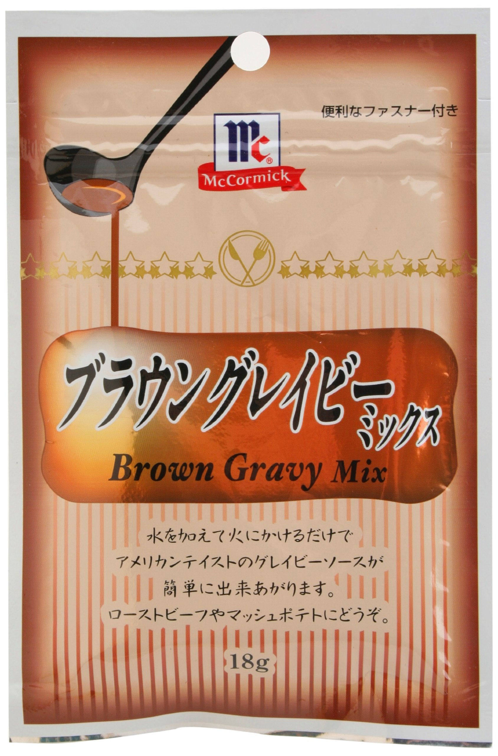 Yuki MC Brown Gravy Mix 18g by McCormick