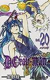 D.Grayーman 20 (ジャンプコミックス)