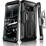 eSamcore Galaxy S8 Case, Rugged Slim Protective Case with Heavy Duty holster for Samsung Galaxy S8 5.8 Inch [Without Built in screen protector] [2017 Release] [BLACK]